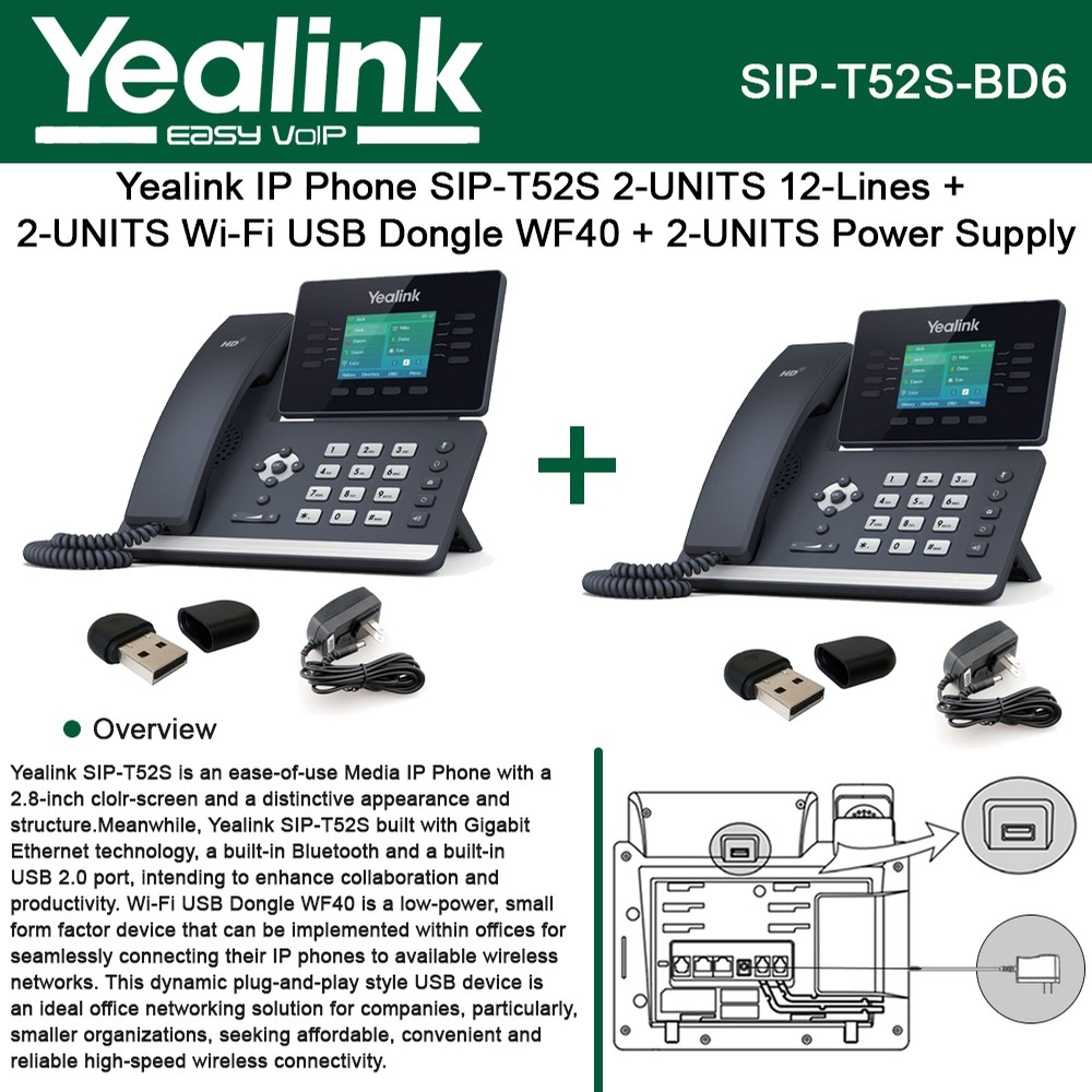Yealink IP Phone SIP-T52S 2-UNITS 12-Lines + 2-UNITS Wi-Fi USB